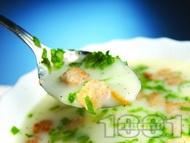Крем супа от картофи, моркови, мляко и сметана